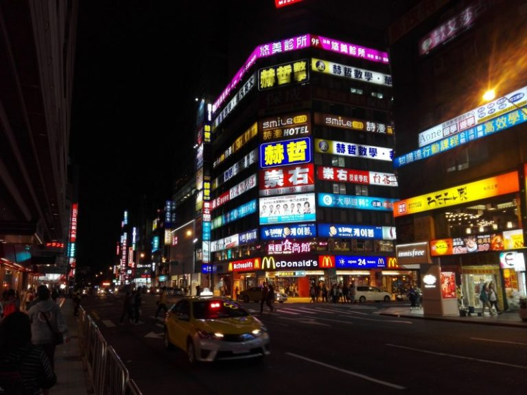 Dove soggiornare a Taipei? - Check in Price Italia