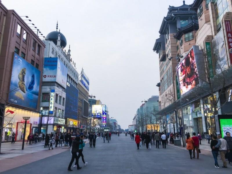 Dove soggiornare a Pechino? - Check in Price Italia